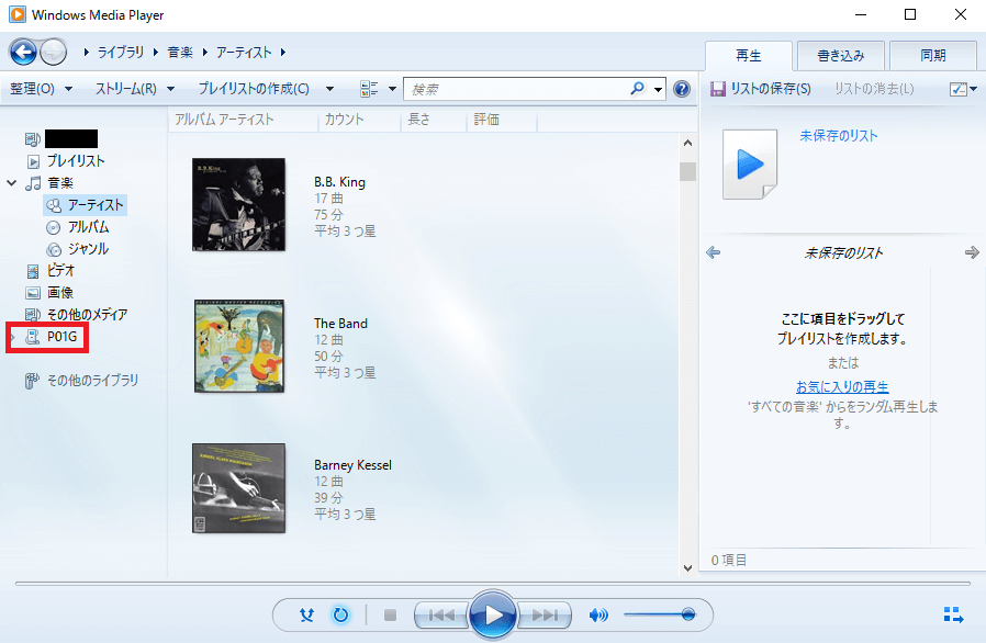 windows_media_player