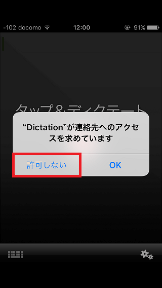 DRAGON_Dictation