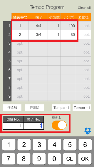 Smart_Metronome