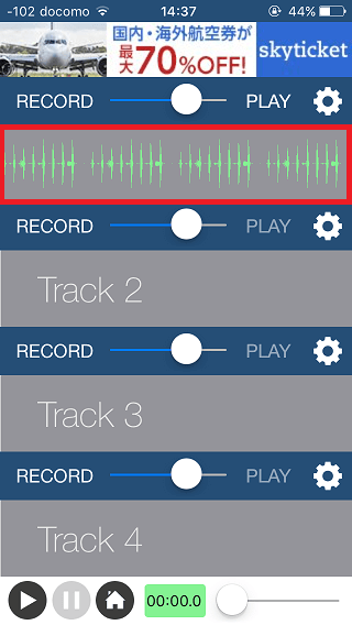 Multi Track Song Recorder