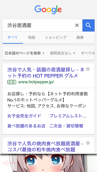 AOI Browser