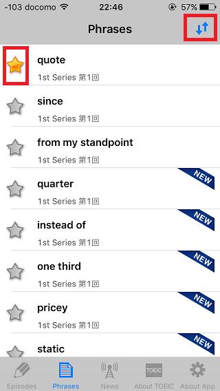 TOEIC-English-Upgrader