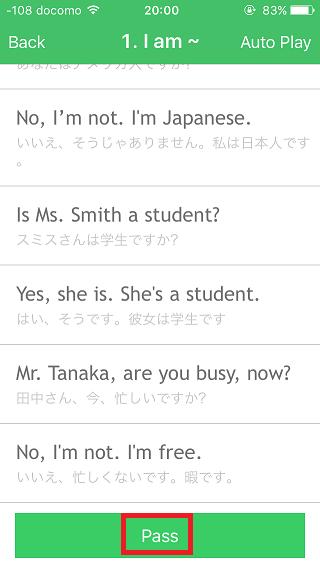 日常英会話集