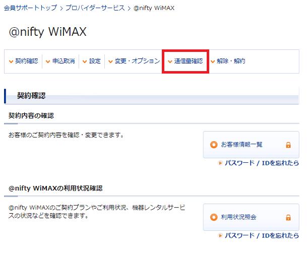 WiMAX HOME L01