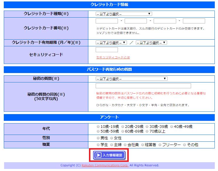 FUSION-IP-Phone-Smart