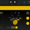 GarageBand iPhoneアプリでバーチャル セッションDrummerを使う詳しい方法とは?