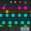 iPhone GarageBandのビートシーケンサーを使えばドラムが超簡単に打ち込める!