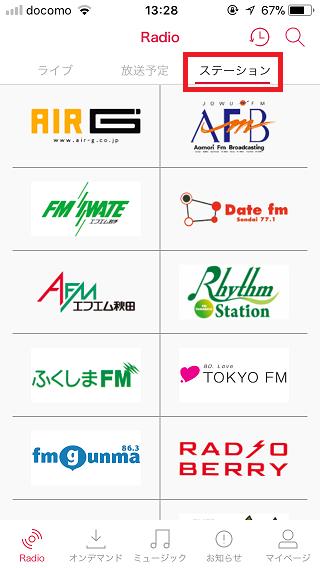 WIZ-RADIO
