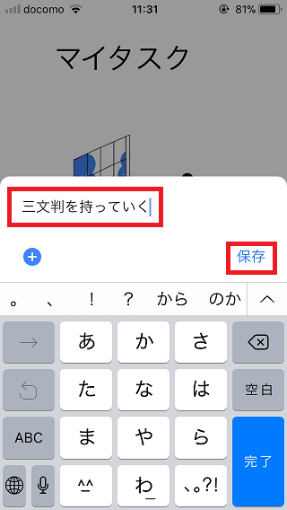 google-todo-app