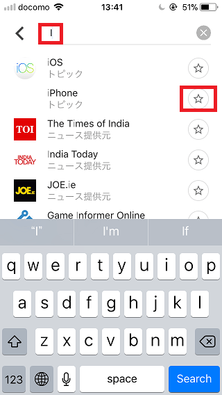 google-news