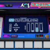 KORG Gadget Kingstonのチップチューン・ゲームサウンドが直感的に使えて超楽しい!