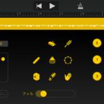 GarageBandアプリ Drummerのパーカッションがかっこいいグルーブで超楽しい!