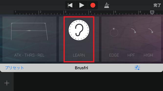 Brusfri-Noise -Reducer