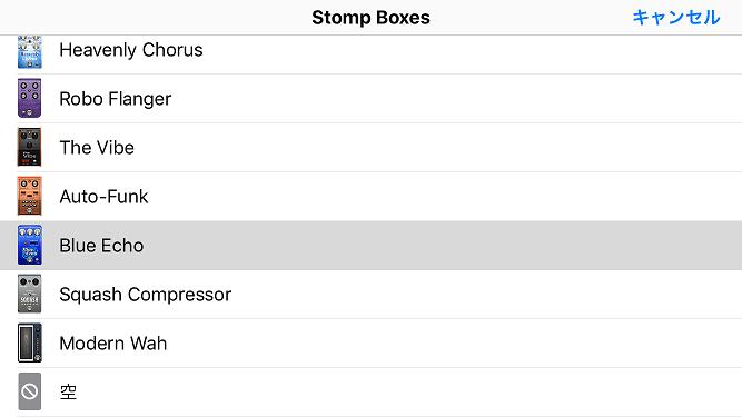 GarageBand-Stompbox