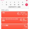 iPhoneヘルスケアアプリの歩数計を利用して健康維持のために1日に必要な歩数を歩こう!