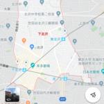 iPhoneやスマホでグーグルマップをオフラインで見るためにダウンロードする方法とは?