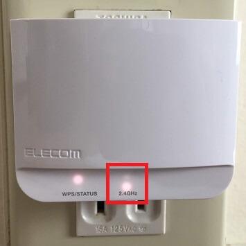 elecom-wtc-300hwh
