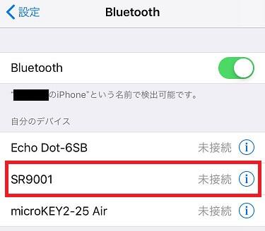 daiso-bluetooth-speaker2
