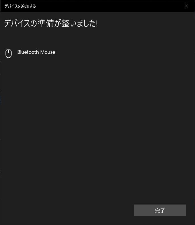 daiso-mouse